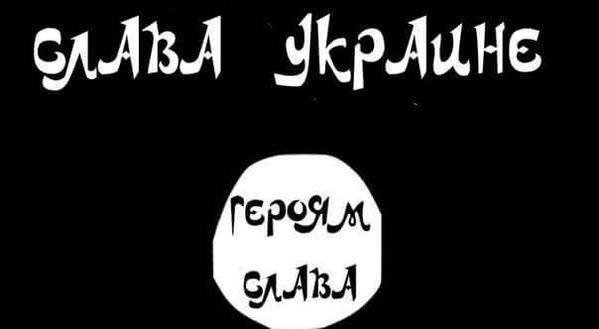 Украина стала привлекать террористов ИГИЛ своими паспортами — СМИ
