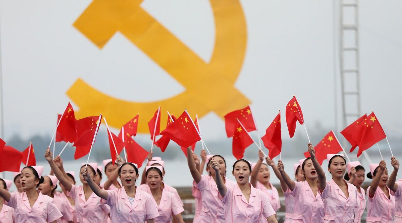 XIX-й съезд Китайской Коммунистической Партии
