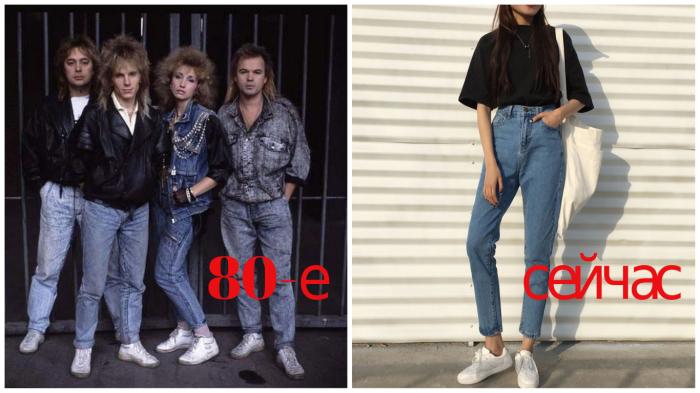 Они вернулись – вещи 80-х и 90-х