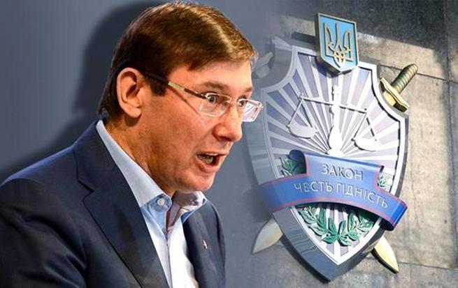 Государство разврата: Генпрокуратура Украины предлагает узаконить шлюх и пушки