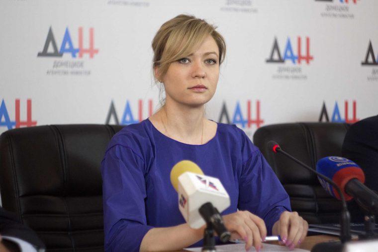 ДНР: Санкции ЕС в отношении Донбасса способствуют созданию атмосферы взаимного недоверия