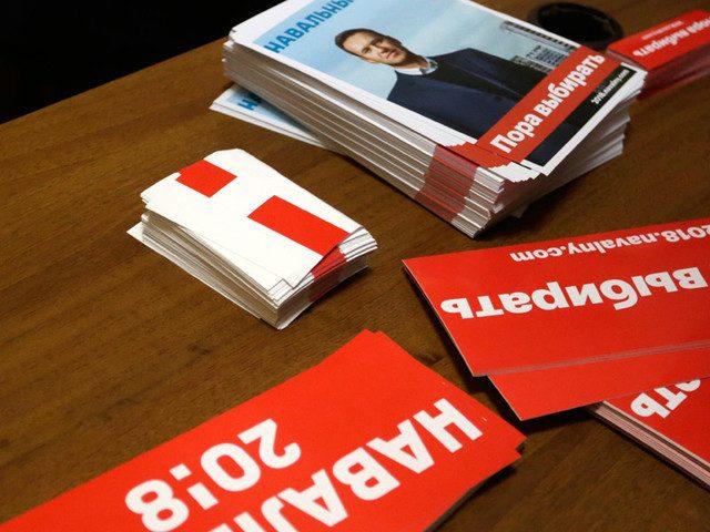 Перед встречей с Навальным у смоленских школьников брали расписки