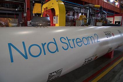 Оператор «Северного потока» сообщил о рекорде по экспорту газа