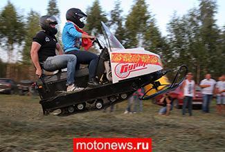 В Ленинградской области прошел Квадро-Фестиваль...