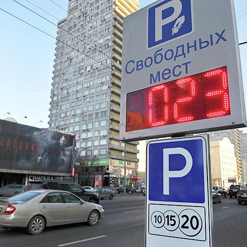 Москвичи за девять месяцев 2017 года купили 62 абонемента на парковку по 300 тыс. рублей