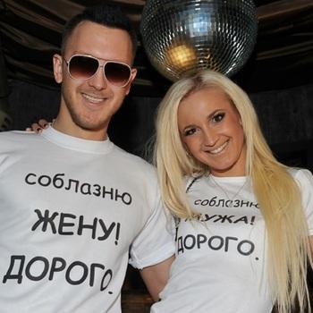 Бывший муж Бузовой Дмитрий Тарасов о сборной России по футболу: Лузеры!