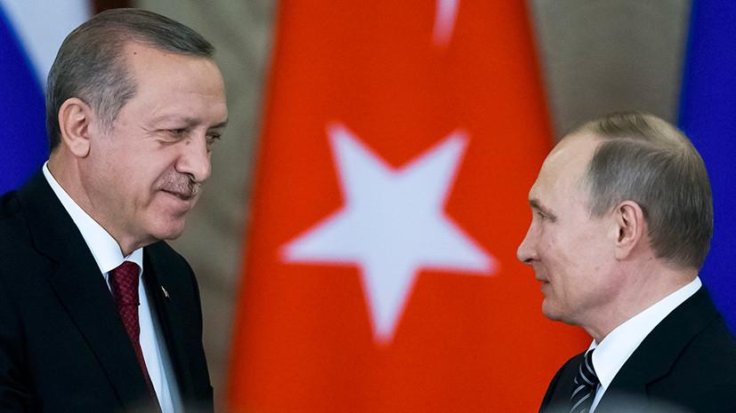 Зелёный свет на строительство отношений: Путин и Эрдоган договорились по визам и экономике