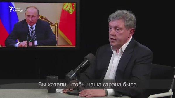 Грегори Явлинский: это Россия виновата в том, что НАТО приблизилось к её границам