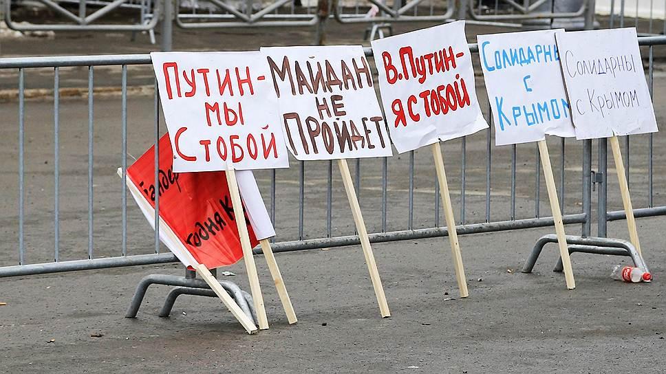 Деятели культуры поддержали «позиции президента по Украине и Крыму»