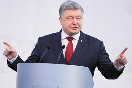 Порошенко объявил конкурс на должность главы Одесской области