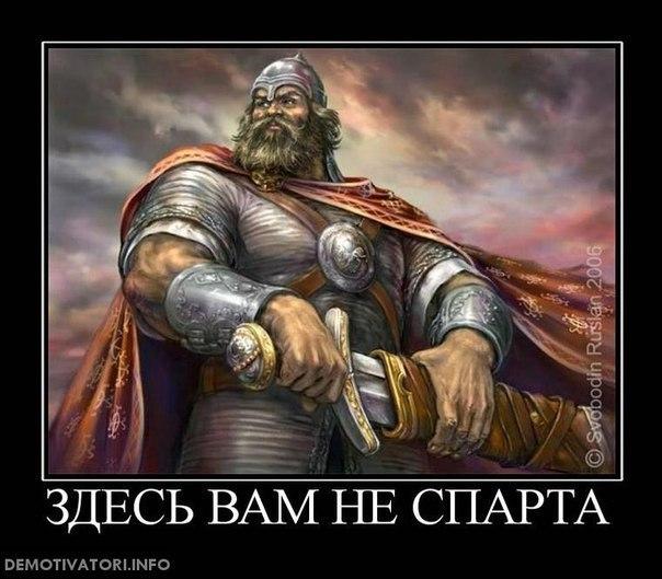 500 русских против 40000 персов