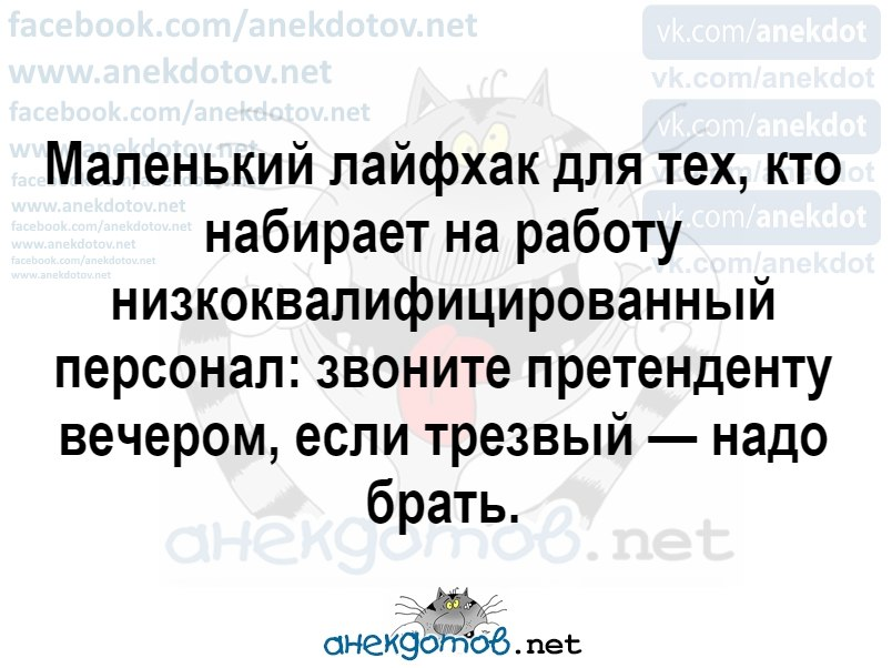 Жаль,  что я не ФЕЯ... Улыбнемся))