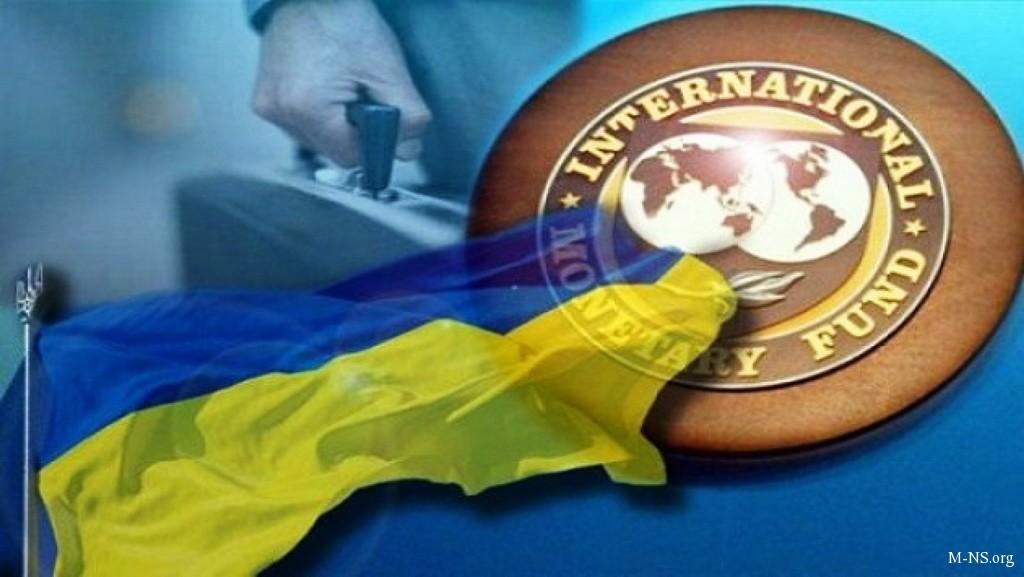 МВФ осчастливит Украину не раньше мая 2018 года