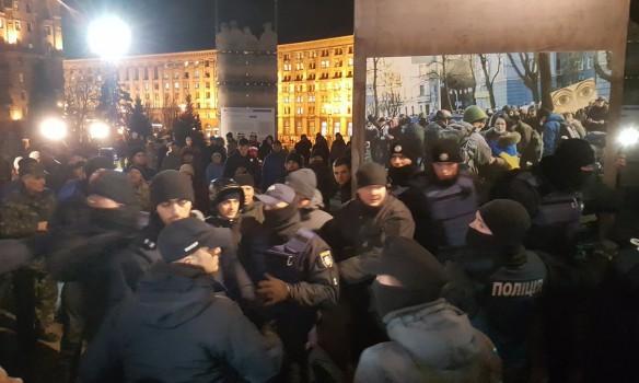 Годовщина Майдана: полиция с…