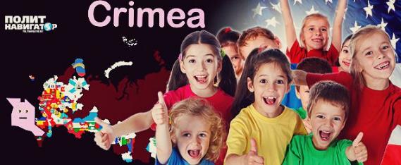Украинские СМИ в ужасе: Американские образовательные каналы начали рассказывать о Крыме как субъекте РФ