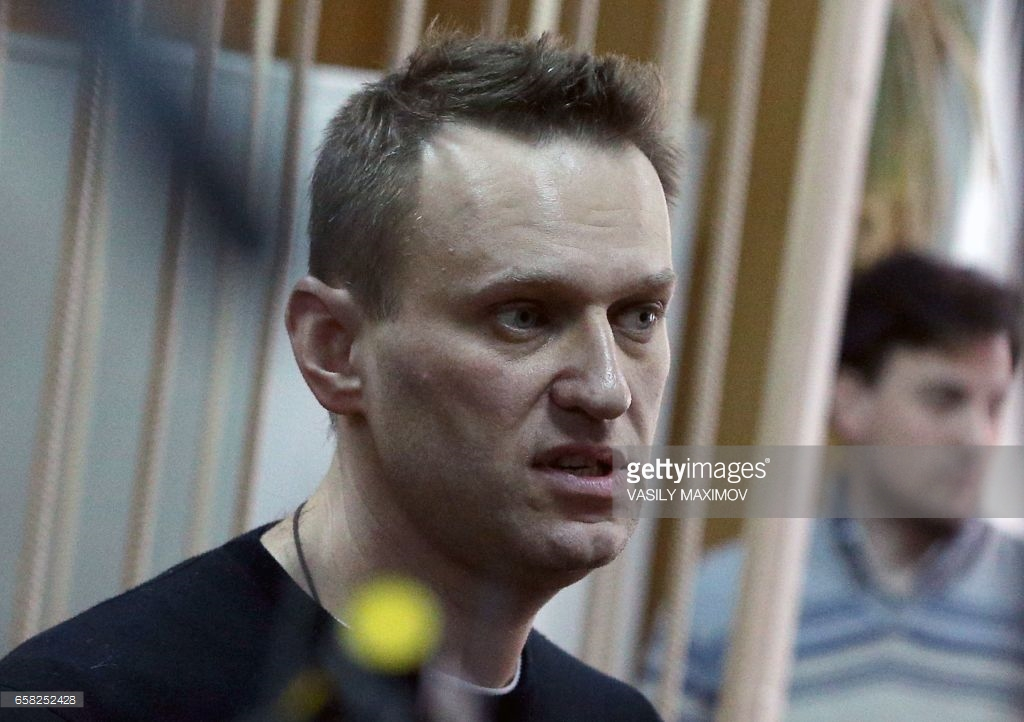 Как вы относитесь к Алексею Навальному?