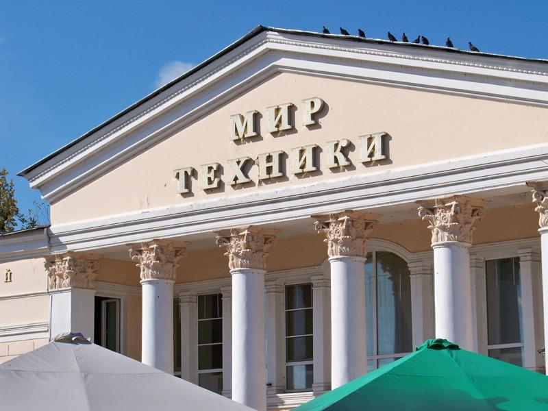 Мир техники Города России, ивановская область, кинешма, красивые места, пейзажи, путешествия, россия