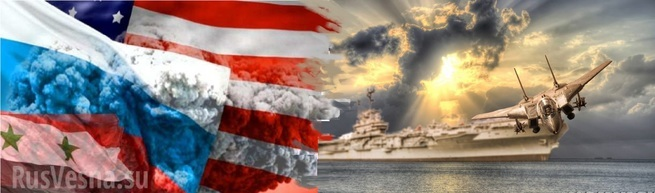 Пентагон начинает в Сирии «скрытую» войну нового типа
