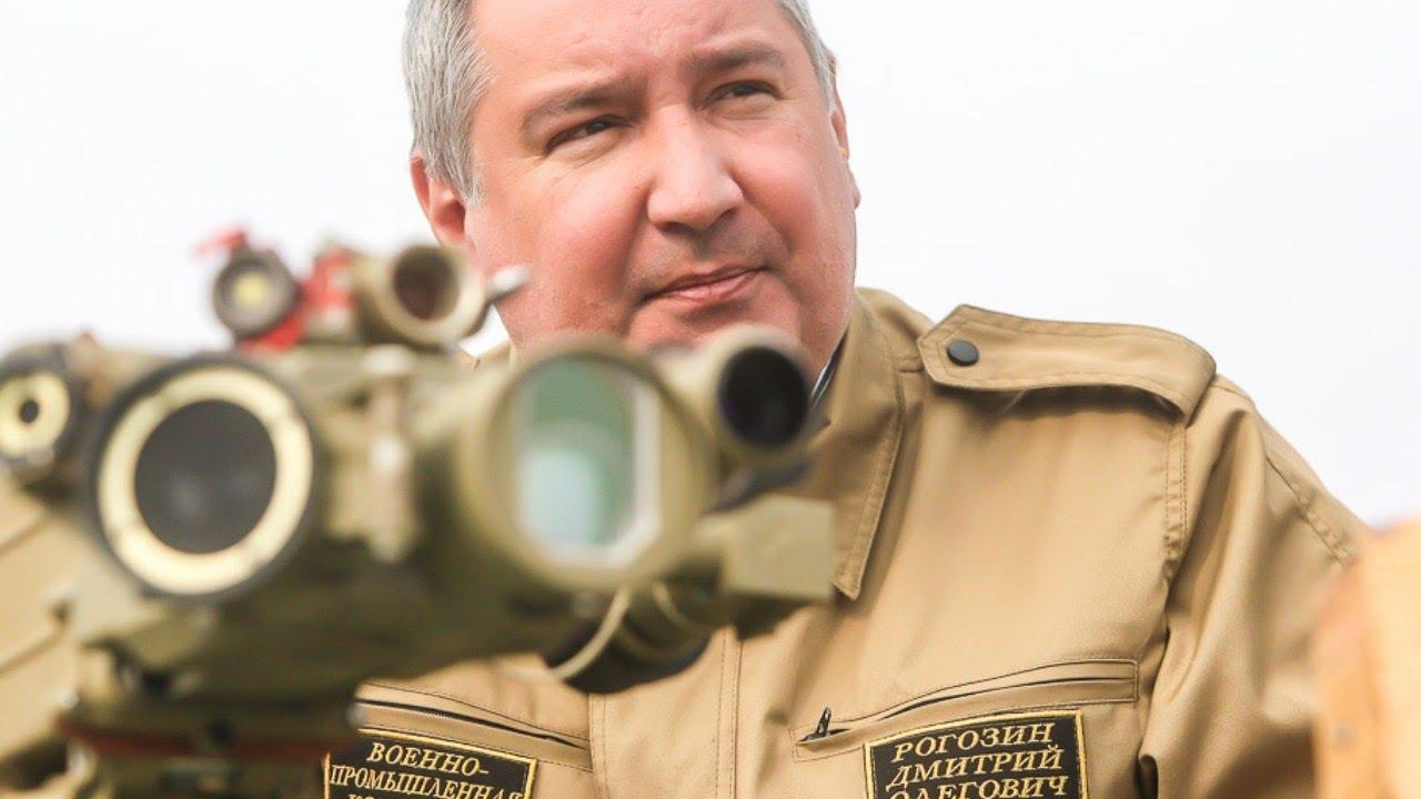 """Рогозин призывает тех на Западе, кто хочет говорить с Россией с позиции силы, """"учить матчасть"""""""