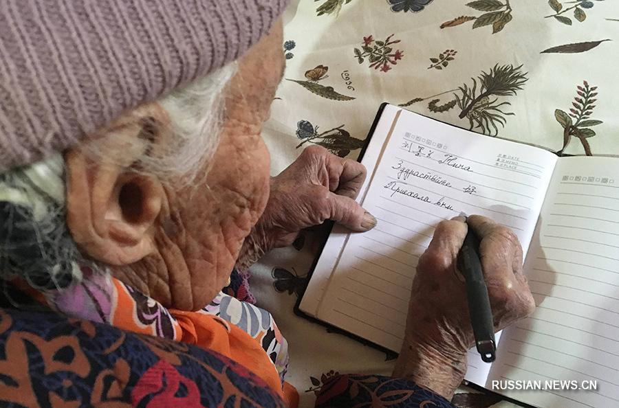 90-летняя русская бабушка на…