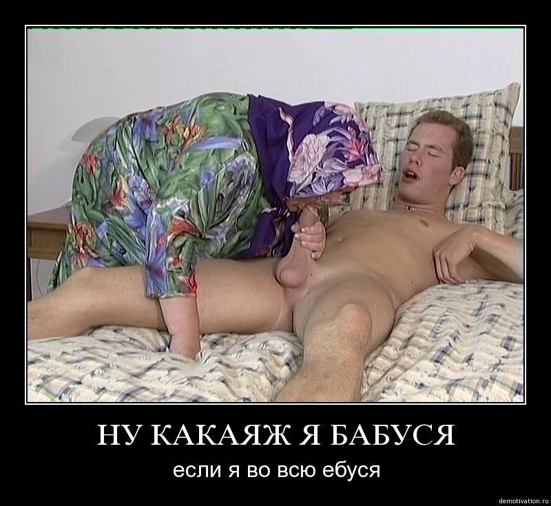 фото костюмированное порно
