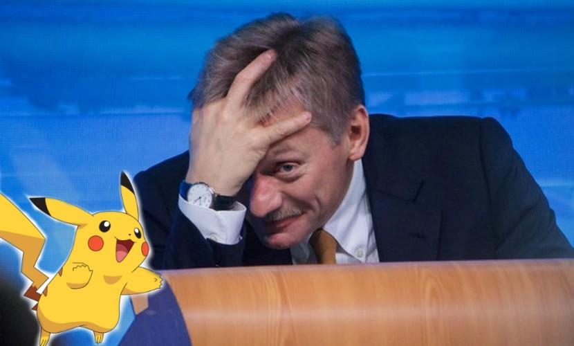 Ловлю покемонов в Кремле прокомментировал пресс-секретарь президента Путина