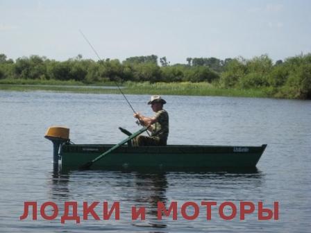 """О сайте """"Лодки и моторы"""""""