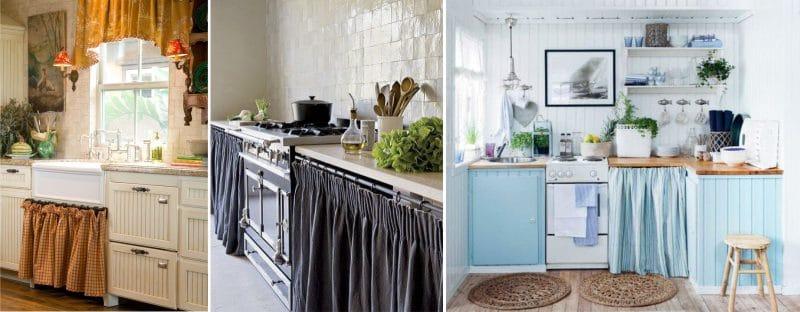 занавески вместо дверц кухонного гарнитура
