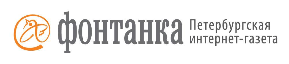Читатели «Фонтанки» возмущены: Кончита Вурст, Евгений Вышенков и другие ЛГБТ