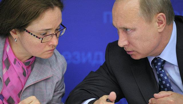 Путин признался, что власти РФ каждый день думают о том, как ослабить рубль