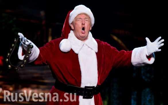 Трамп поздравил всех, включая врагов, с Новым годом