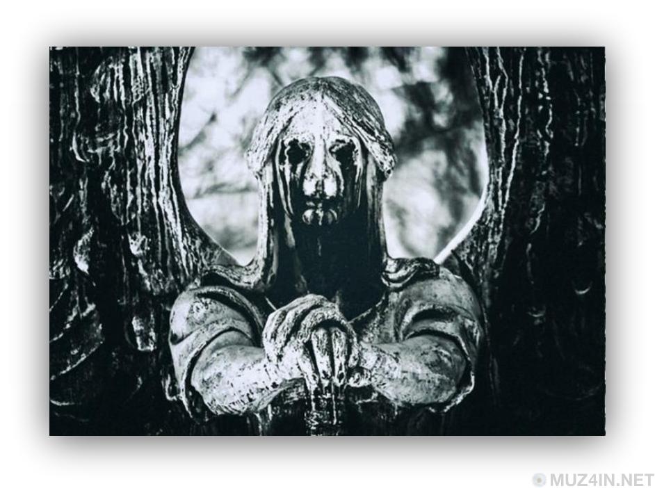 Ангел смерти, или Девять жут…
