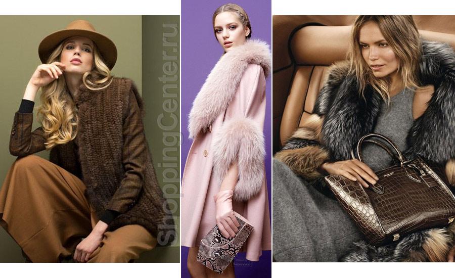 Осенняя мода 2016. Самые модные тенденции этого года