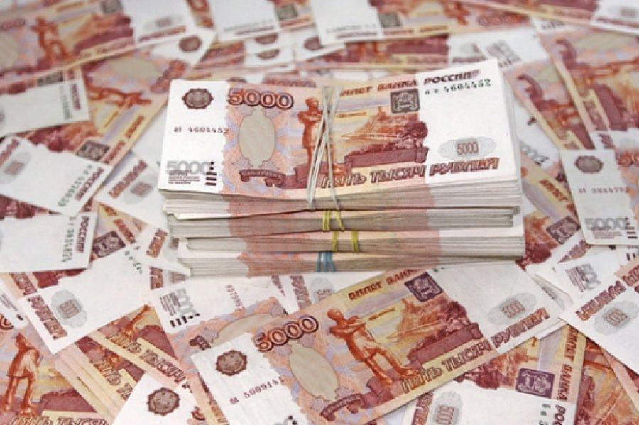 Резервный фонд РФ будет полностью исчерпан
