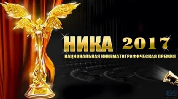 ХХХ юбилейную премию «Ника» покажут наСМИ2