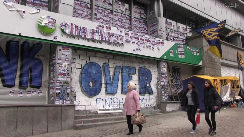 СМИ сообщили о срыве сделки по продаже украинской «дочки» Сбербанка: что происходит?