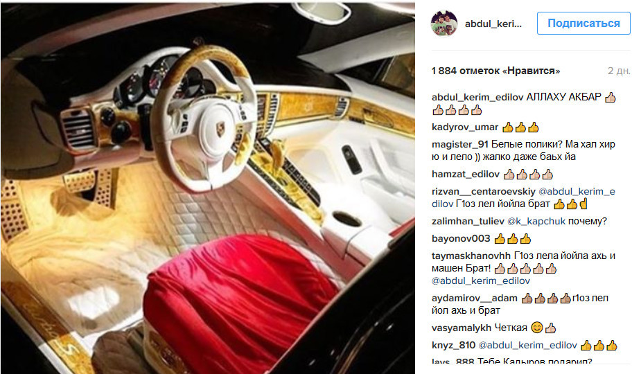 Малолетние сыновья Кадырова подарили своему тренеру по боям Porsche Panamera