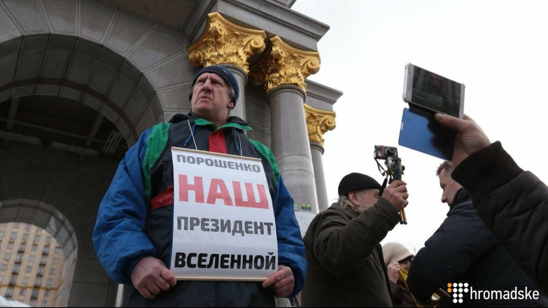 Антимайдан в Киеве