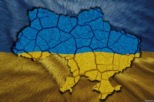 Заберите пол-Украины