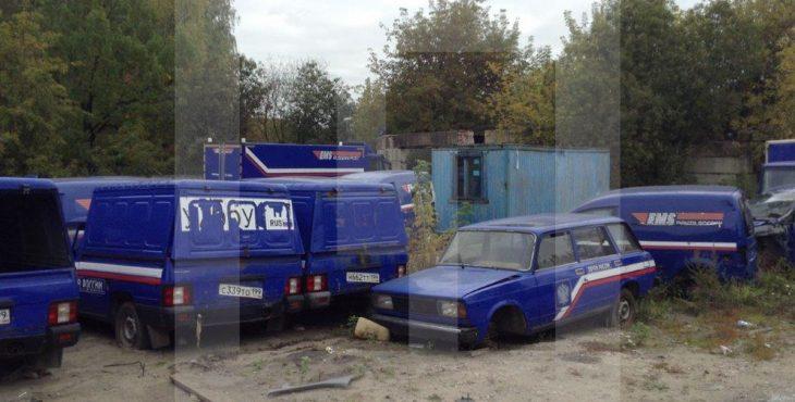 У Почты России нашли кладбище служебных авто