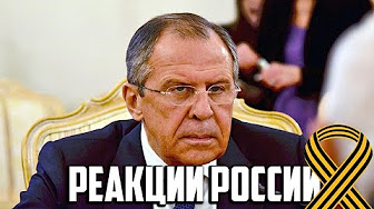 Украина не ожидала такой реакции России