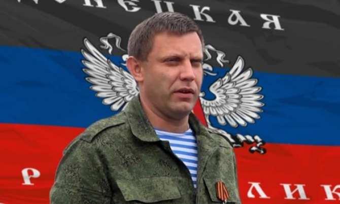 ДНР ожидает полномасштабную войну в ближайшее время, — Захарченко