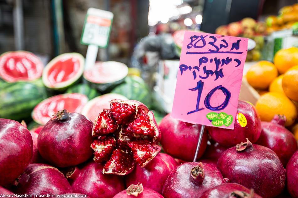 Кармель: главный рынок Тель-Авива