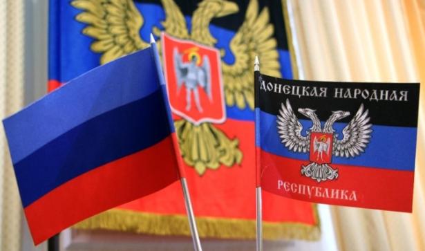 МВД ДНР изменило процедуру оформления российского гражданства