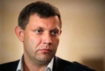 Захарченко: ДНР будет продавать уголь в Европу и Турцию
