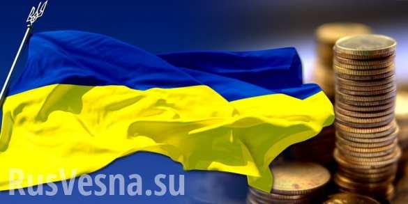 """Центробанк Российской Федерации — главный спонсор нацистского """"государства"""" Украина!"""