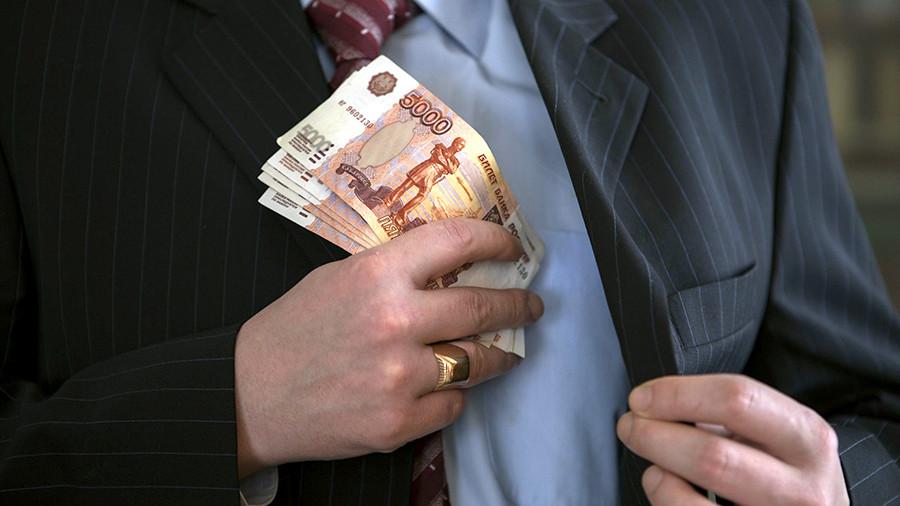 Две трети россиян считают взятки главной проблемой