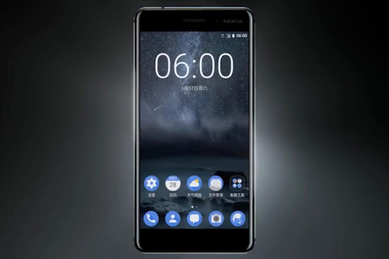 Смартфон Nokia - идеальный гаджет для колки орехов
