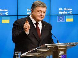 Совет ЕС утвердил решение о предоставлении безвизового режима украинцам