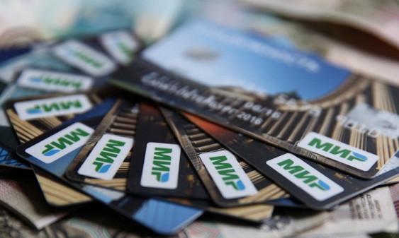 Сбербанк выпустил 10 млн карт «Мир»